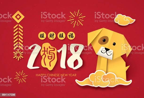 Chinese new year vector id894147036?b=1&k=6&m=894147036&s=612x612&h=38hvabnawhmbm72cprqlcln2io660vsxoogadckjzmw=
