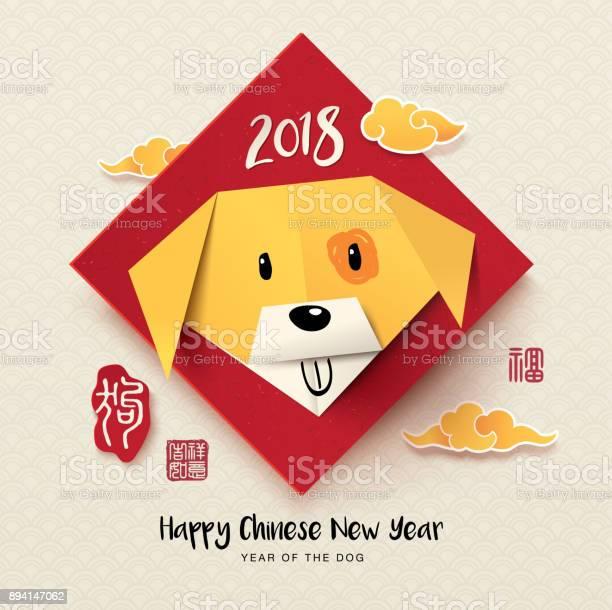 Chinese new year vector id894147062?b=1&k=6&m=894147062&s=612x612&h=w3tptfd57fo e24nijlgb7rqbe s6efgq2n2 ayqrmw=