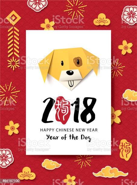Chinese new year vector id894147100?b=1&k=6&m=894147100&s=612x612&h=fs8vwqa1pnsnbal1jojtew enwmworzuqfgvys0fgjo=