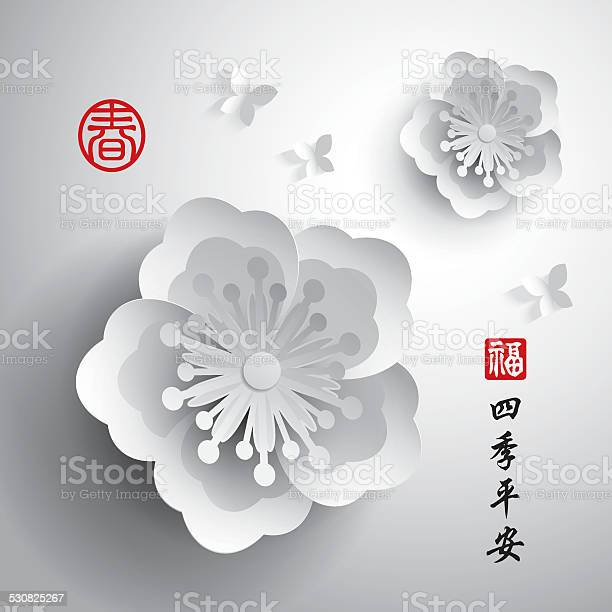 Chinese new year vector paper graphic of plum blossom vector id530825267?b=1&k=6&m=530825267&s=612x612&h=lfbuvyf9encrxbbr2xom qnd 2k ugyuuehoep9fhku=