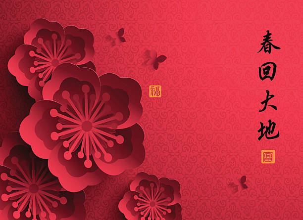 Chinese New Year. Vector Paper Graphic of Plum Blossom. Translation of Stamp: Blessing, Wealth. plum blossom stock illustrations