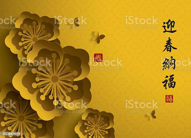 Chinese new year vector paper graphic of plum blossom vector id532849619?b=1&k=6&m=532849619&s=612x612&h=3bsswi5jh3wyb1 pxe73szgkj63eaxzqhlailiabptc=