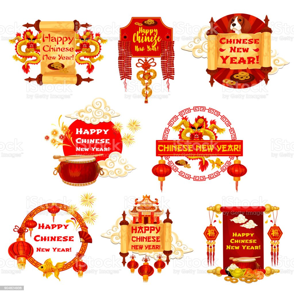 Chinese New Year Vector Traditionelle Gruß Symbole Stock Vektor Art ...