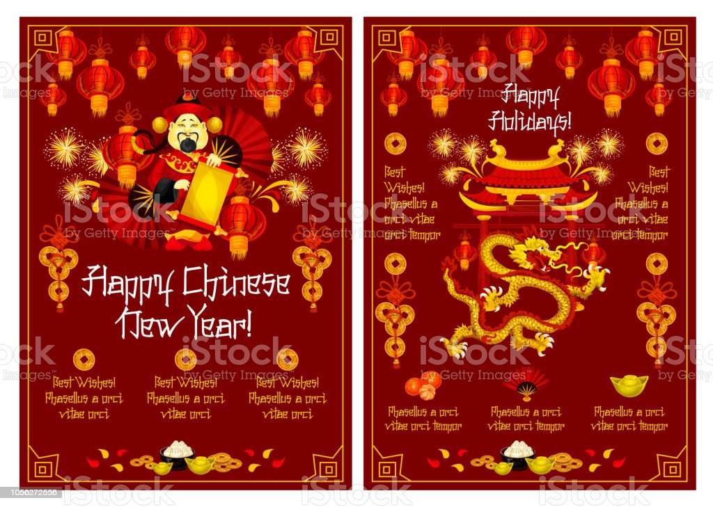 Chinese New Year Vector Traditionelle Grüße Stock Vektor Art und ...