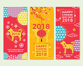 Collection of chinese new year banners