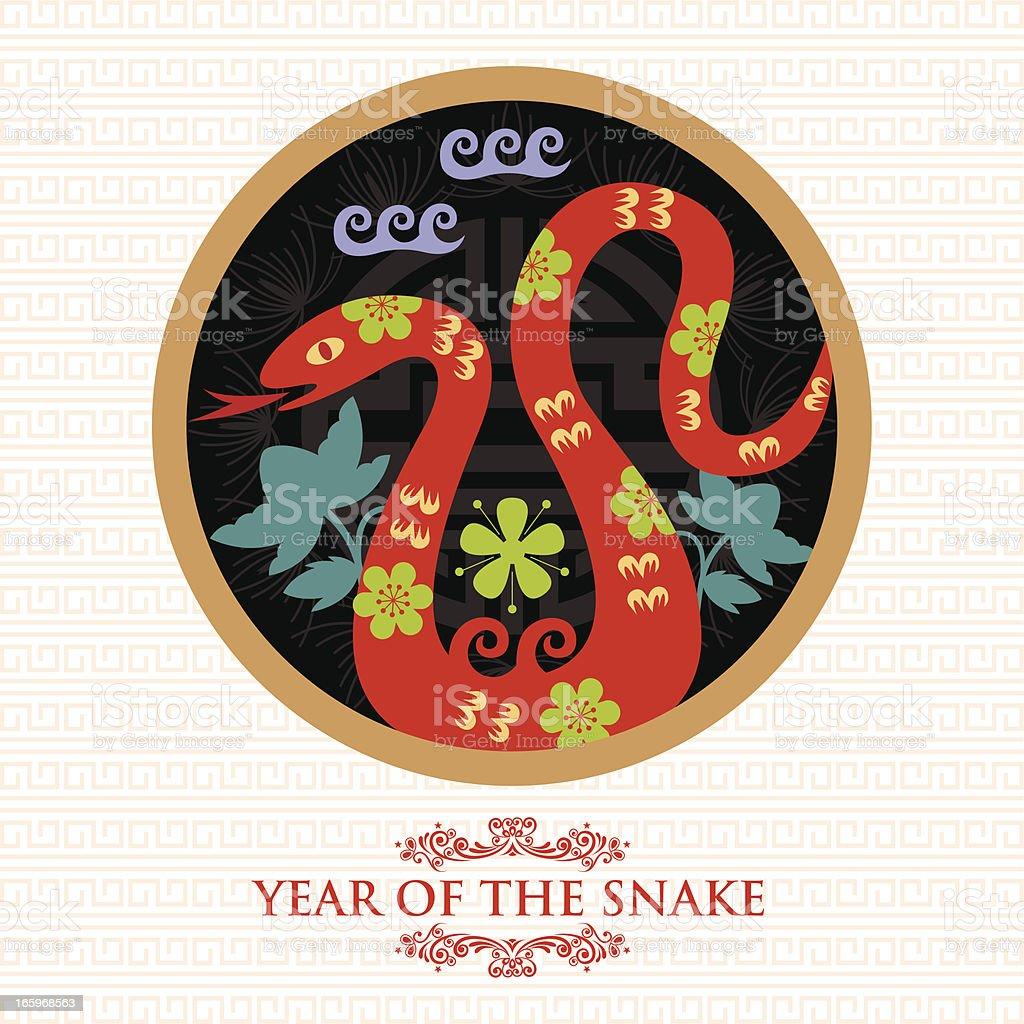 Chinesisches Neujahr Wünsche Und Begrüßung Vektor Illustration ...