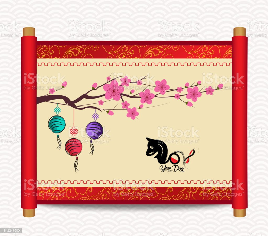 旧正月の花とランタン絵画の伝統的な中国の作品 2018年のベクター