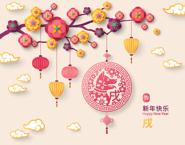 2018 chinese new year with dog emblem and sakura branch vector art illustration