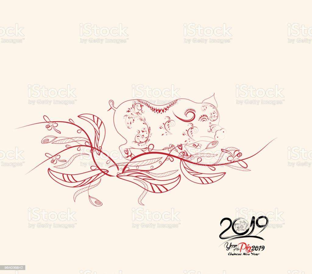 フレームと花の犬と中国の旧正月。ブタの年 - 2019年のロイヤリティフリーベクトルアート