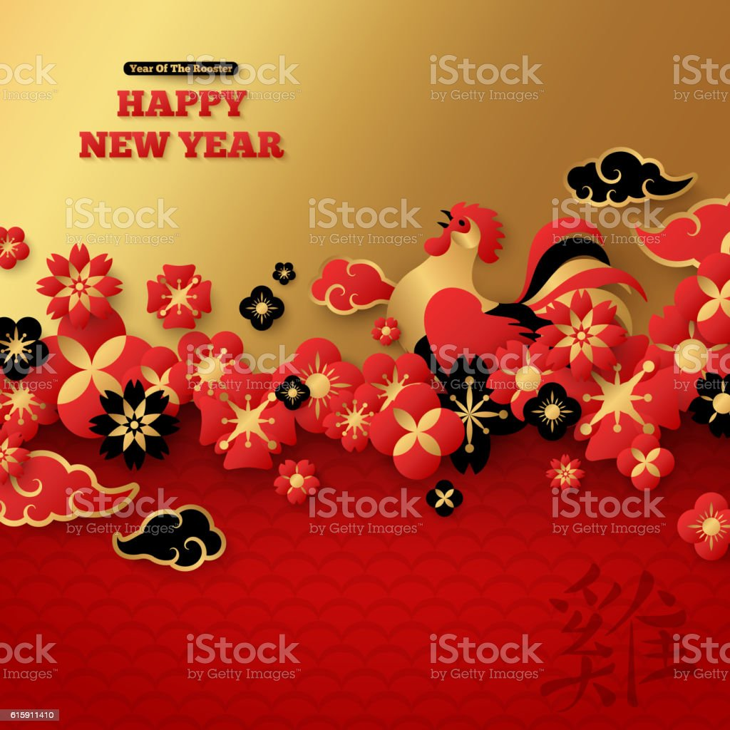 Chinese New Year with Floral Border and Rooster vector art illustration