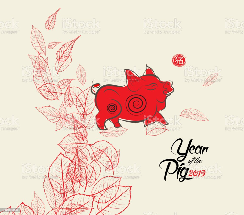 Chinese new year with pig in frame and floral. Year of the pig ( Chinese word mean pig ) - Royalty-free 2019 stock vector