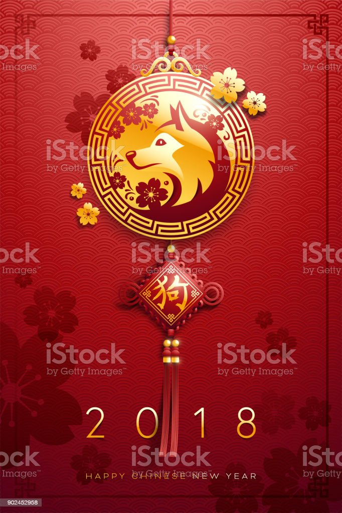 2018 Chinese New Year, Year of Dog vector art illustration