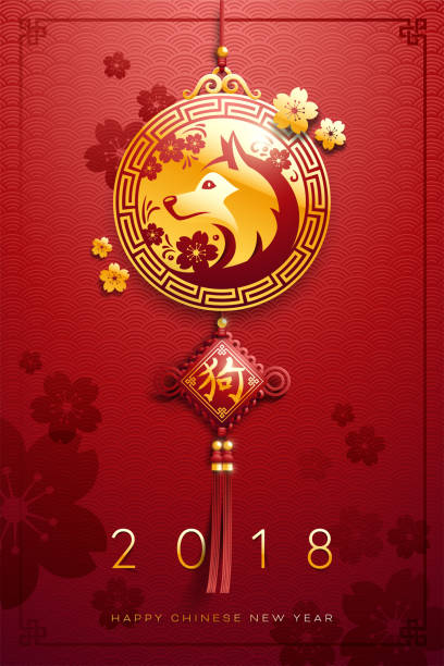 2018 chinese new year, year of dog - chinese new year stock illustrations, clip art, cartoons, & icons