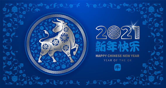 Chinese New Year, Year Of The Ox Greeting Card