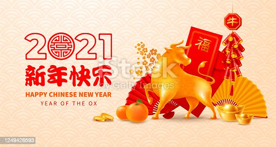 istock Chinese New Year, Year Of The Ox 1249426593