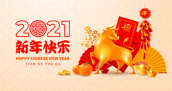 free image year of the ox  »  9 Photo »  Awesome ..!
