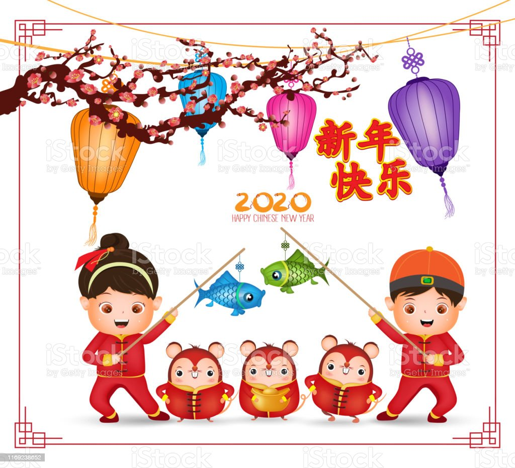 2020 Chinese New Year Year Of The Rat Banner Design Cute Cartoon