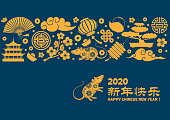 Chinese New Year 2020 elegance design with rat, zodiac symbol of the year, auspicious traditional and holidays objects. Translate from chinese : Happy New Year. Vector illustration.