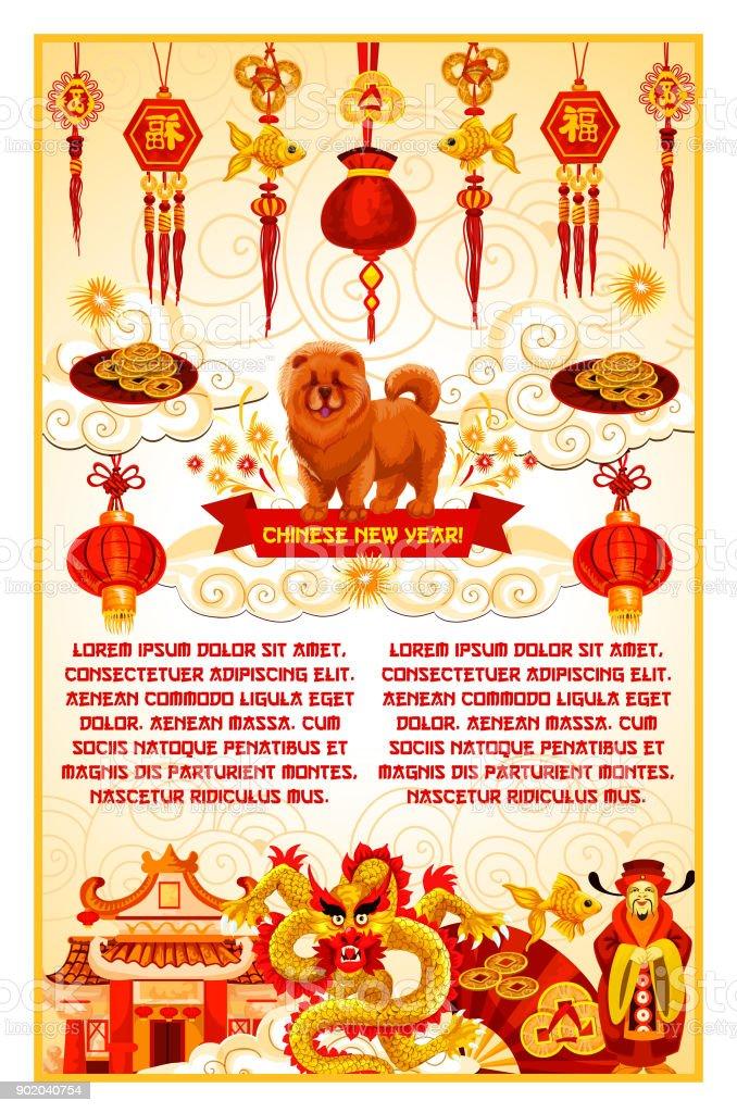 chinese new year zodiac dog animal greeting card royalty free stock vector art - Chinese New Year Animal