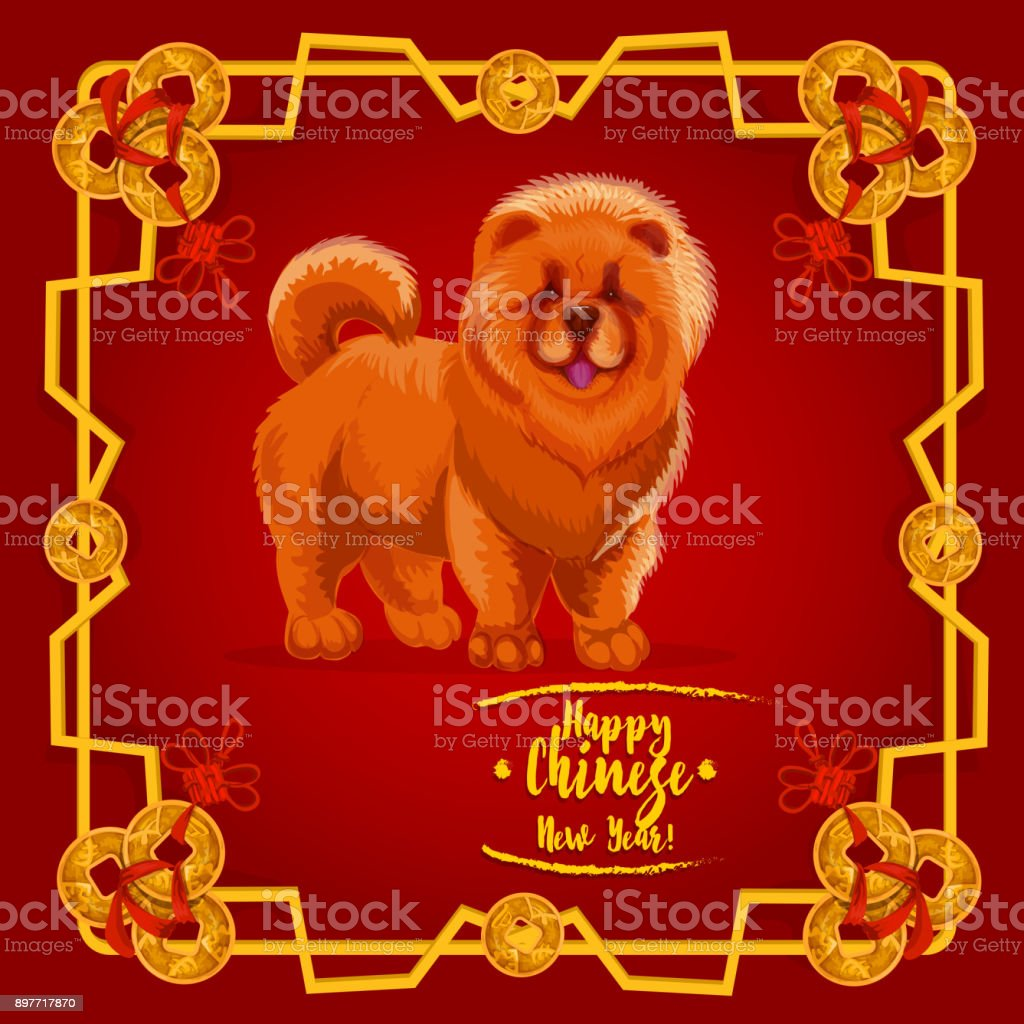 Chinese New Year Zodiac Earth Dog Greeting Card Stock Vector Art