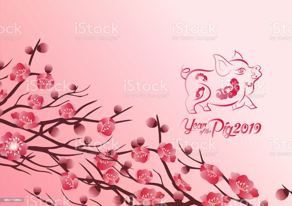 Chinese New Years 2019 Decoration For Blossom Spring Festival Stock