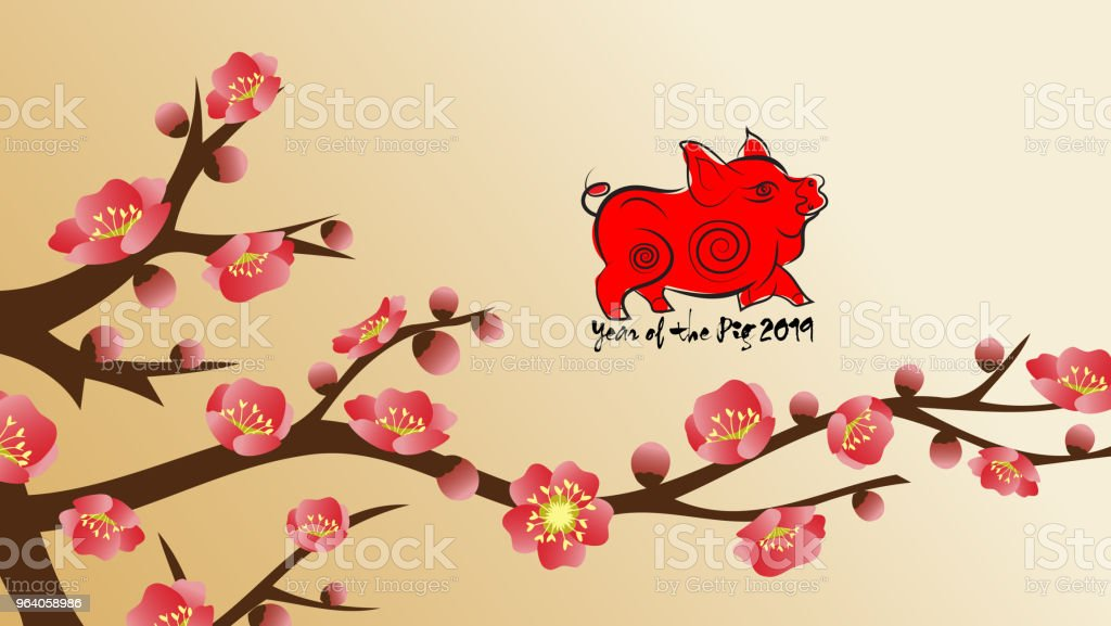 Chinese new year's decoration for blossom spring festival - Royalty-free 2019 stock vector