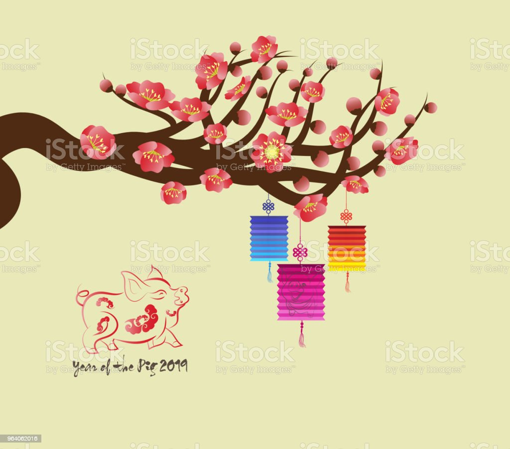Chinese new year's decoration for Spring festival - Royalty-free 2019 stock vector