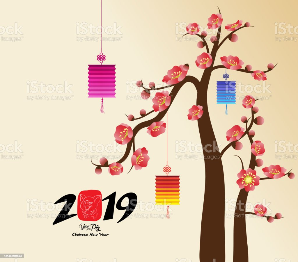 Chinese new year's lantern decoration for blossom spring festival - Royalty-free 2019 stock vector