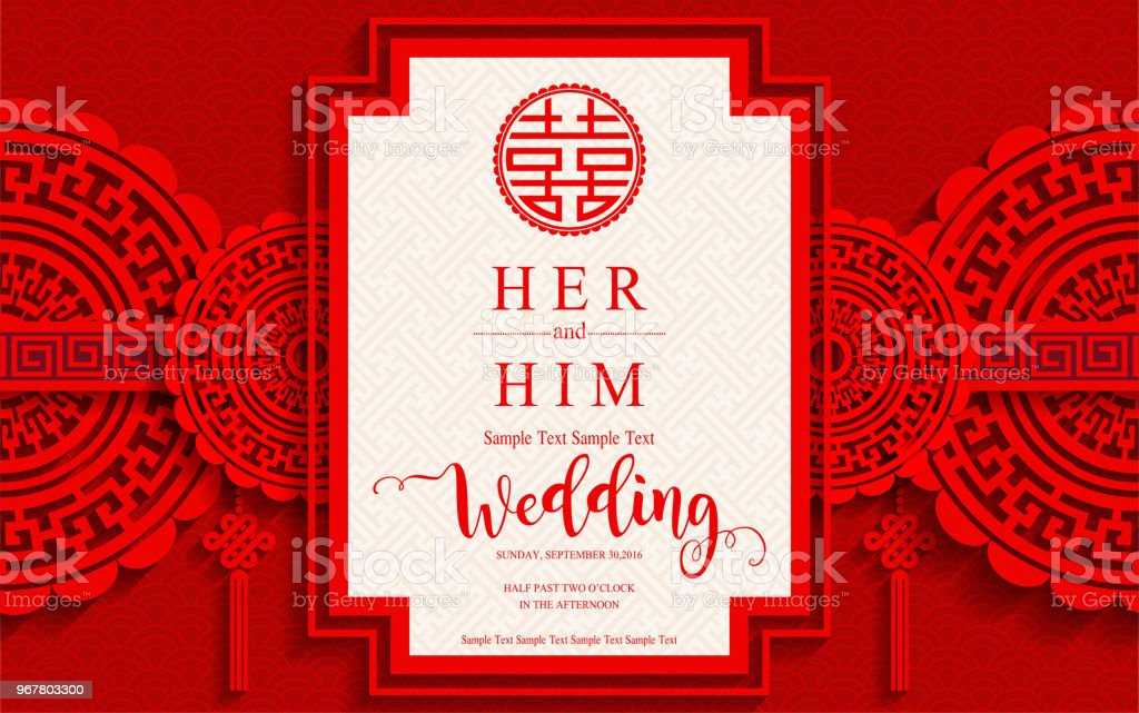 Chinese Oriental Wedding Invitation Card Templates With Beautiful Patterned On Paper Color Background Stock Illustration