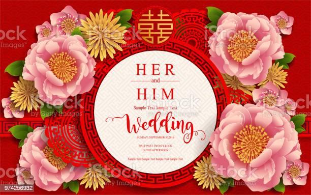Chinese Wedding Free Vector Art 9 271 Free Downloads