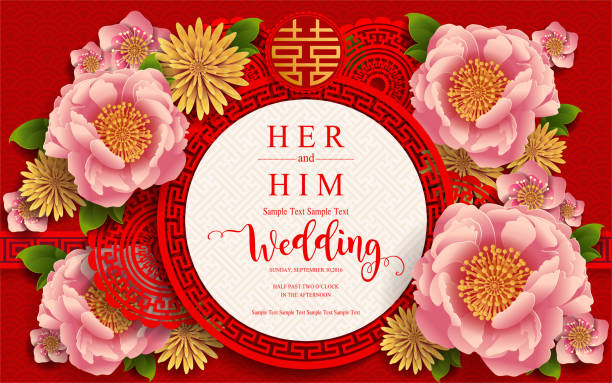 chinese oriental wedding Invitation card templates with beautiful patterned on paper color Background. chinese oriental wedding Invitation card templates with beautiful patterned on paper color Background. plum blossom stock illustrations