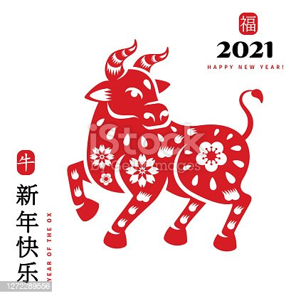 Chinese Bull in traditional paper cut style. Vector illustration. Title translation Happy New Year, symbol in red stamp means Zodiac sign Metal Ox, hieroglyph Fu mean Good luck.