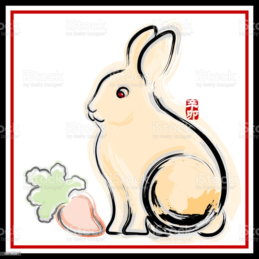 Chinese Painting Rabbit royalty-free chinese painting rabbit stock vector art & more images of animal