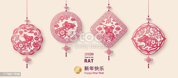 istock 2020 Chinese Pendants with Rat 1179817836