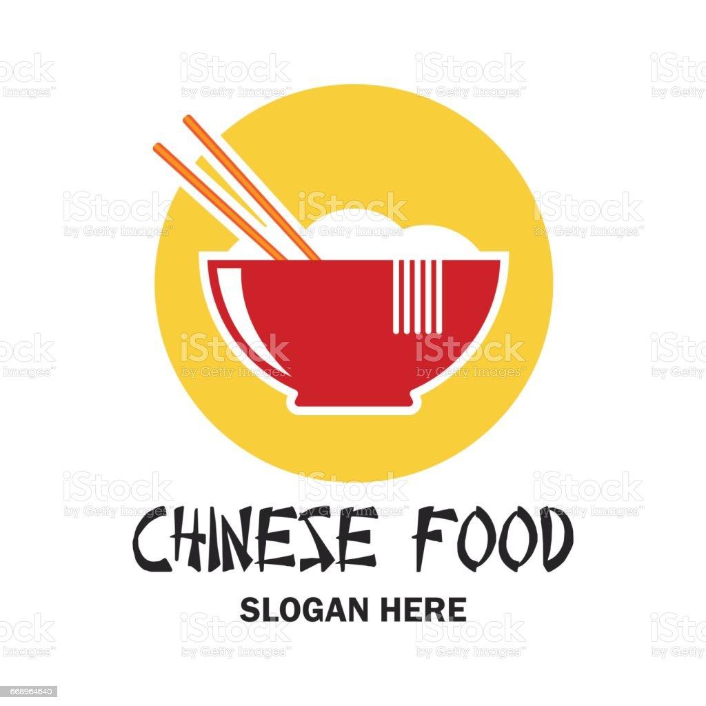 restaurante chino / icono de comida china con texto un espacio para tu slogan / lema, ilustración vectorial - ilustración de arte vectorial