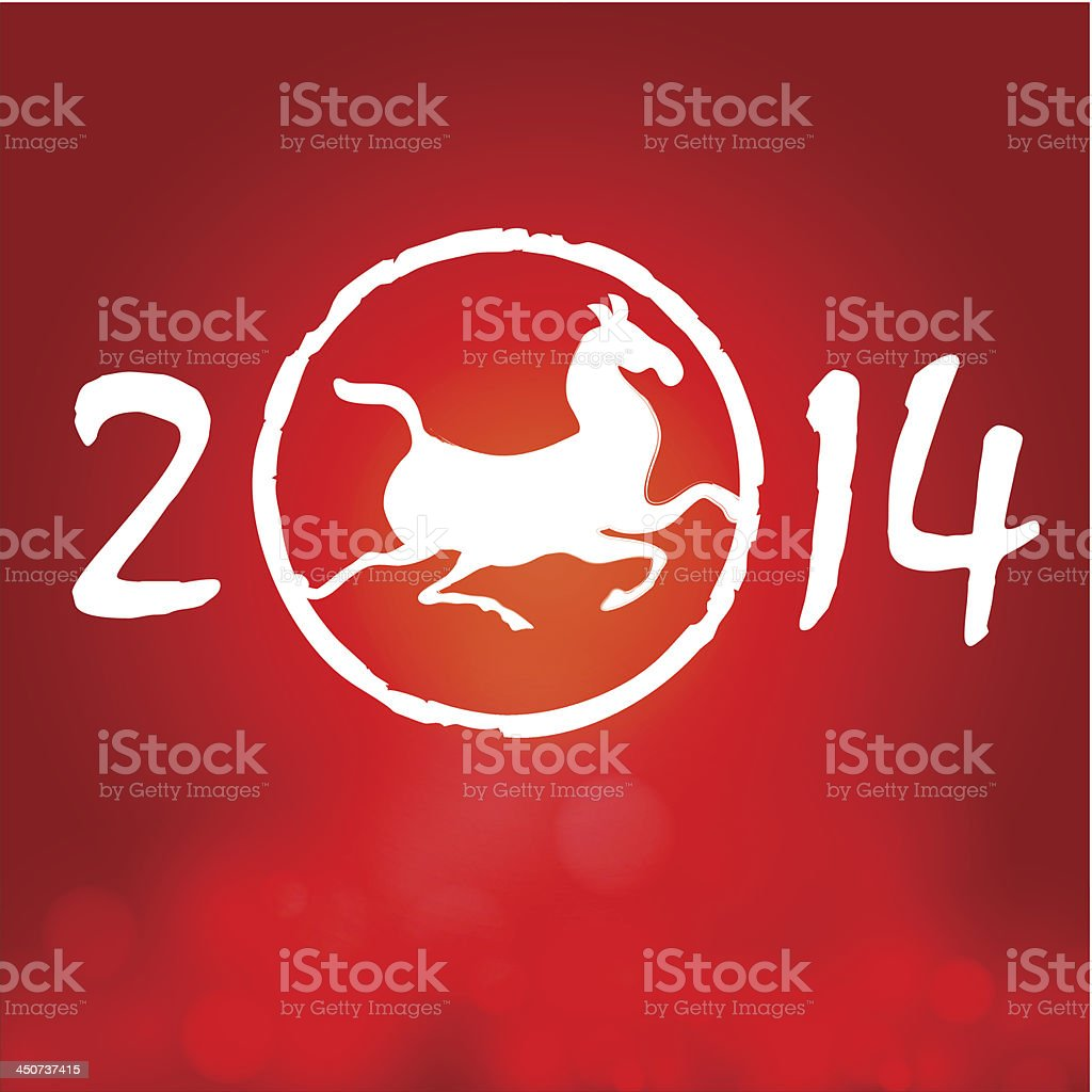 Chinese rubbing symbol for Year of the horse 2014 royalty-free stock vector art