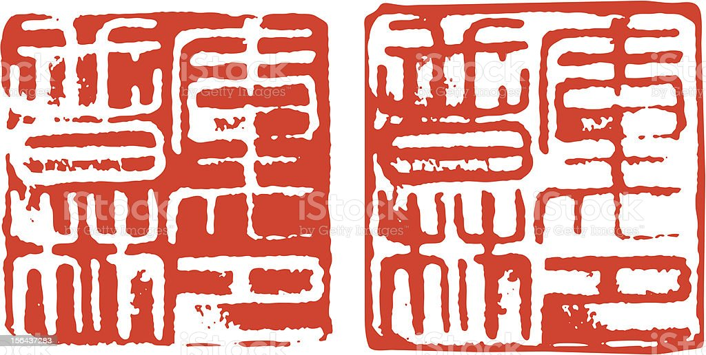 chinese seal royalty-free stock vector art
