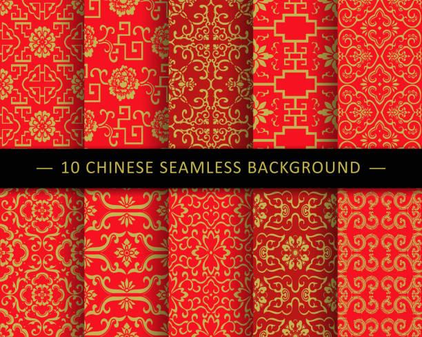 中国のシームレスな背景パターンのコレクション - 台湾点のイラスト素材/クリップアート素材/マンガ素材/アイコン素材