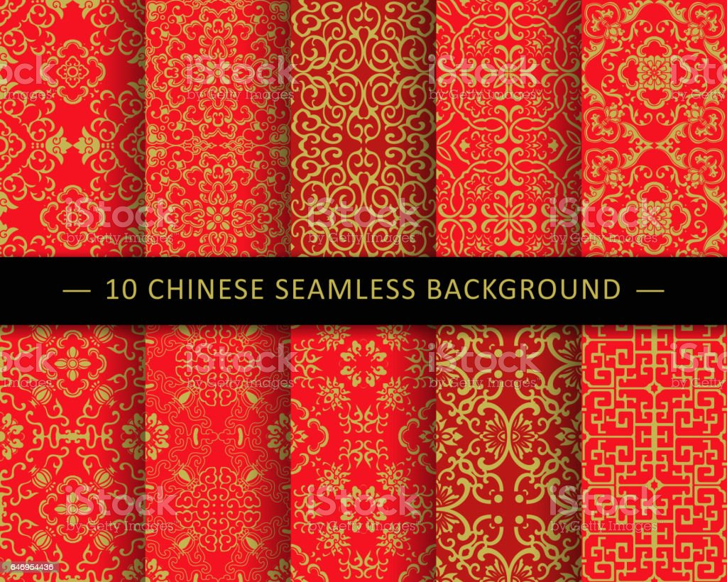 Chinese Seamless Background Pattern Collection vector art illustration