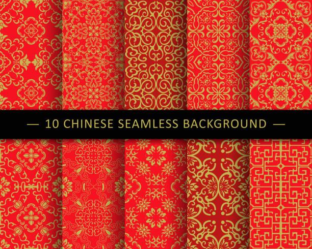 中国のシームレスな背景パターン コレクション - 台湾点のイラスト素材/クリップアート素材/マンガ素材/アイコン素材