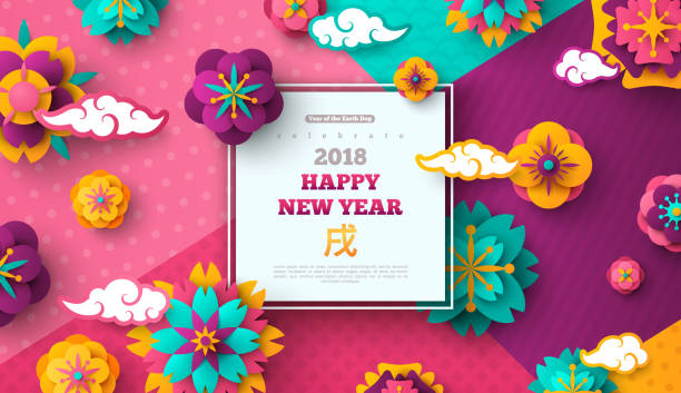 Chinese Square Frame, Flowers on Geometric Background vector art illustration