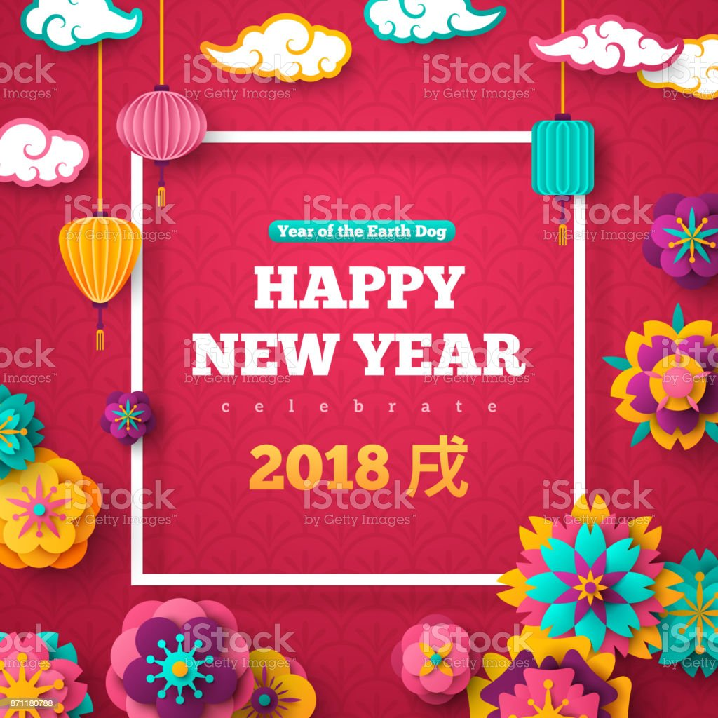 2018 Chinese Square Frame, Flowers on Red Background vector art illustration