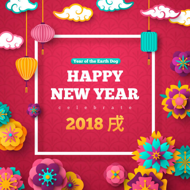 illustrations, cliparts, dessins animés et icônes de 2018 chinois square frame, fleurs sur fond rouge - nouvel an chinois