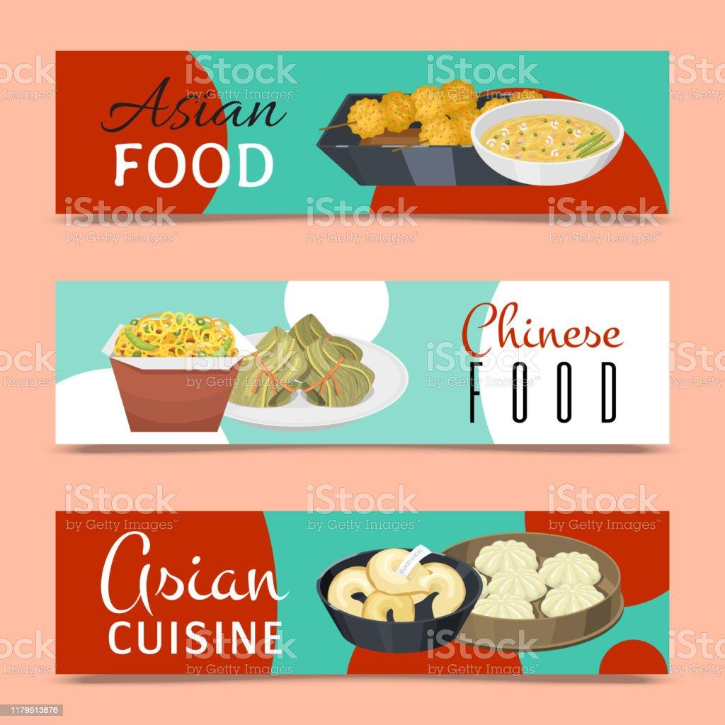 Chinese Street Restaurant Or Homemade Food Ethnic Menu Banner V Stock Illustration Download Image Now Istock