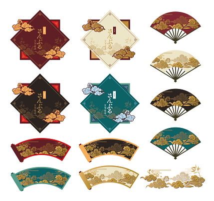 Chinese style frame material set