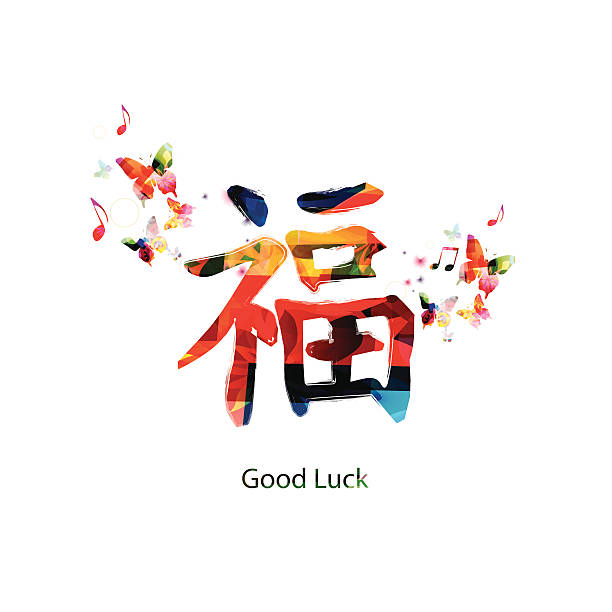Royalty Free Chinese Words Clip Art Vector Images Illustrations