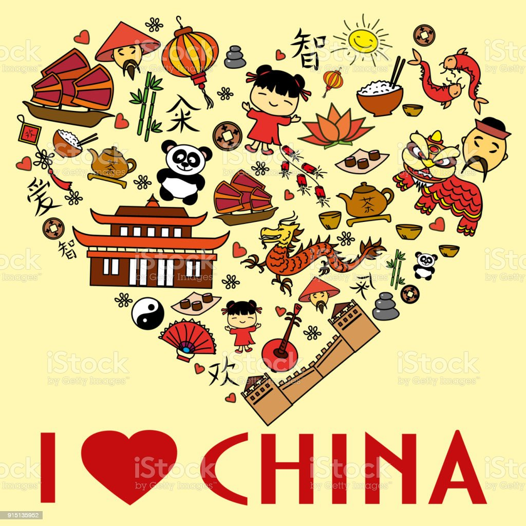 Chinese Symbols Icons In The Form Of Heart Stock Vector Art More