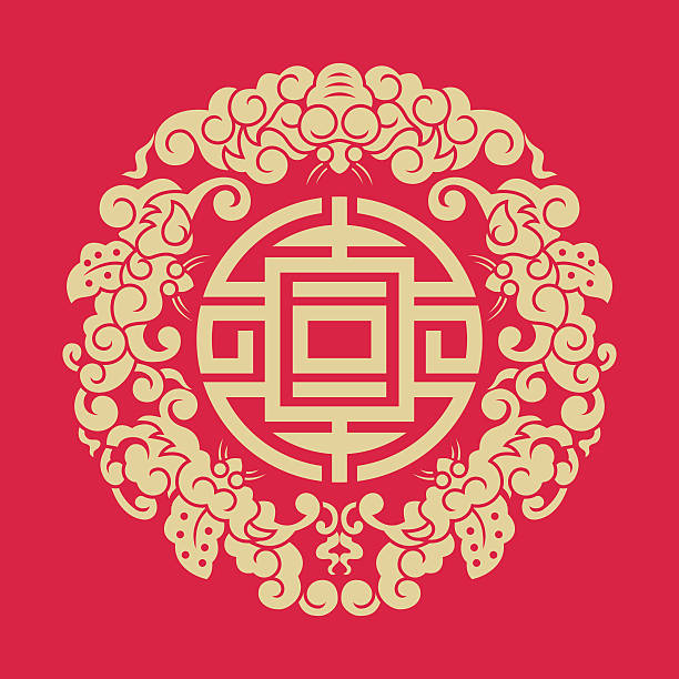 chinese traditional auspicious symbol vector art illustration