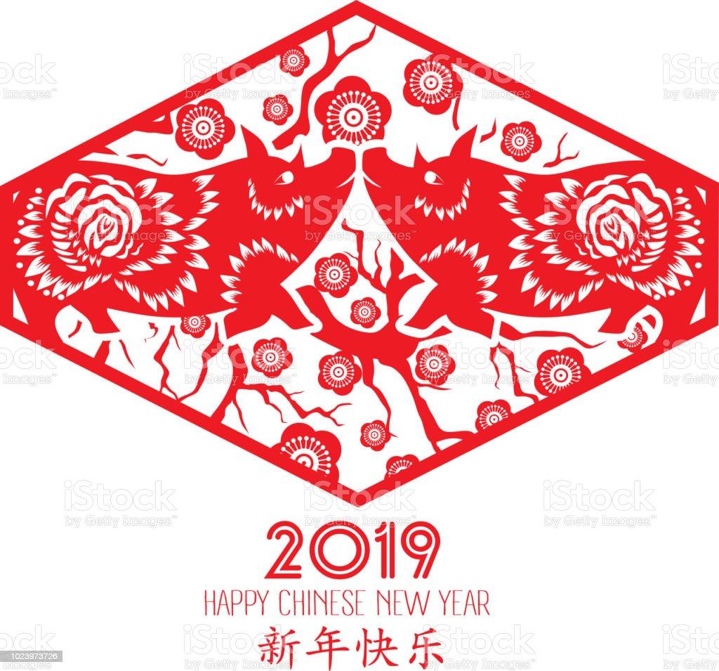 Chinesische Traditionelle Happy New Year Day Chinesische ...