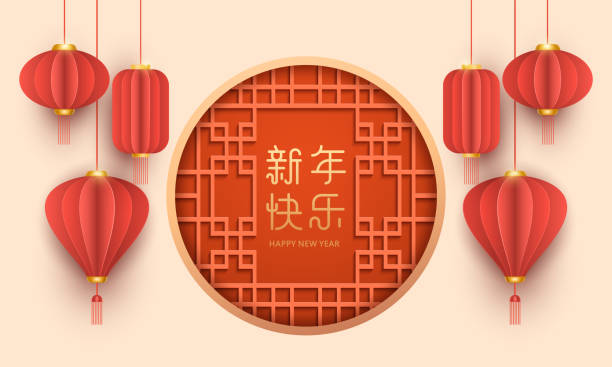 chinese traditional windows, hanging red lanterns, chinese new year poster background - lunar new year stock illustrations